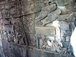 Ангкор. Библейский сюжет