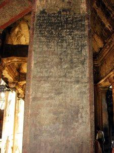 Ангкор. Написана ли здесь истина