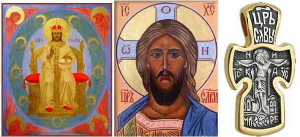 православные иконы и православный крест