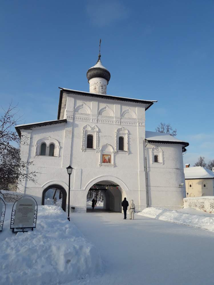 Благовещенская надвратная церковь