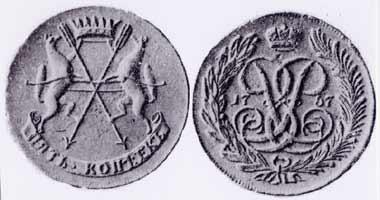 Монеты пугачева отличный разведчик